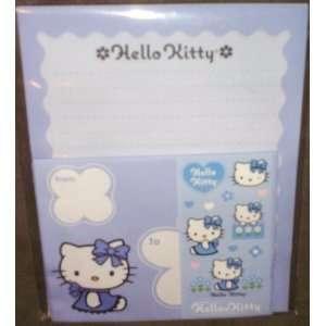 Hello Kitty Purple Stationary Mini Set