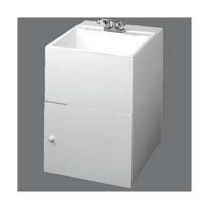 Deluxe Wall Mounted Laundry Sink in White
