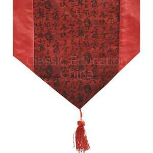Chinese Characters China Red Table Runner