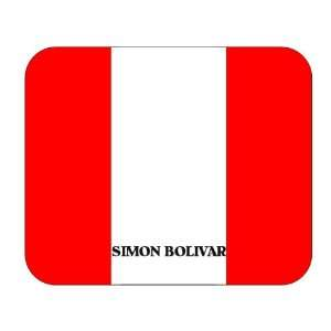 Peru, Simon Bolivar Mouse Pad: Everything Else