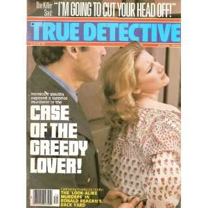 True Detective Magazine (Case of the Greedy Lover!, Volume