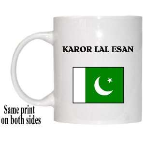 Pakistan   KAROR LAL ESAN Mug: Everything Else
