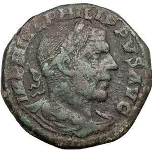Viminacium Sestertius LEGIONS Ancient Rare Roman Coin Bull & Lion