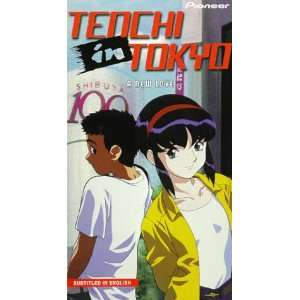 Tenchi in Tokyo A New Love [VHS] Tenchi in Tokyo Movies & TV