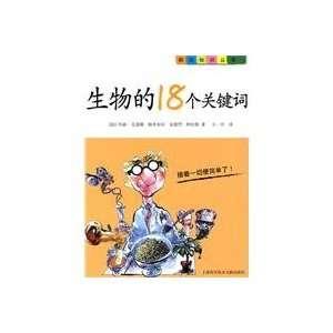 (paperback) (9787543943216): MA LI ?AI LIAN NA ?GE LUO BU LA: Books