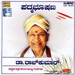 Ellige Payana: Dr. Rajkumar Film Songs: Various Artists