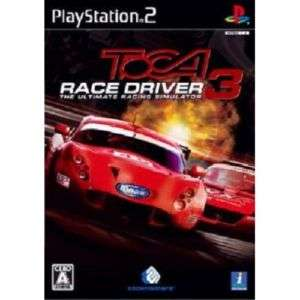Driver 2 Cheats Codes Cheat Codes for PlayStation (PSX)