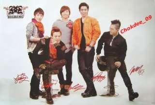 Top Bigbang Big bang Korean Boy Band Music Poster #439